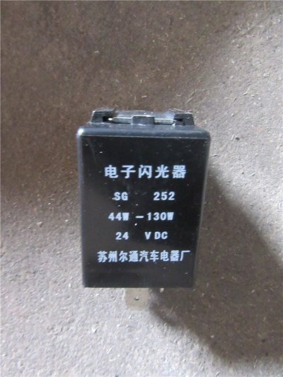 FLASH RELAY SG252 | 4130000022